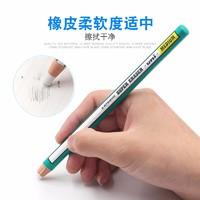 日本进口文具uni三菱EK-100卷纸学生橡皮擦 *2件