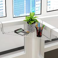 索尔诺 办公室三角铁艺花架办公桌面工位隔板置物架