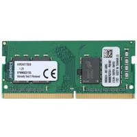 金士顿(Kingston)内存条DDR4 2400 笔记本内存条 8G