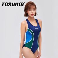 TOSWIM拓胜 41282981691 女士连体泳衣 *2件