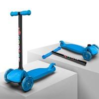 小霸龙 儿童滑板车 拆卸款