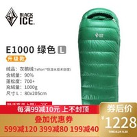 BLACKICE 黑冰升级款 E400/E700/E1000 户外羽绒睡袋 成人信封式鹅绒睡袋 绿色 E1000 L码