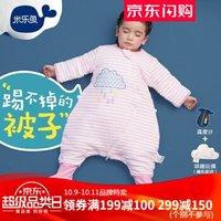 米乐鱼 婴儿睡袋儿童宝宝分腿防踢被春季抱被 舒适透气 彩虹粉 80码