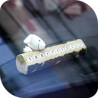 光荫(guagnyin)汽车临时停车牌 京东JOY形象电话牌 路边临时停车挪车号码卡牌 汽车用品 *13件