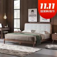 浪漫星  北欧白蜡木1.8米双人婚床