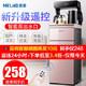 美菱(MeiLing) 茶吧机 家用多功能开水机智能温热立式饮水机 248元