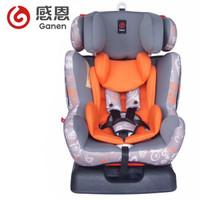 感恩 (ganen) 儿童安全座椅isofix硬接口新生婴儿0-12岁 卡玛特 典雅灰(isofix硬接口)