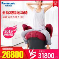 Panasonic/松下核心运动椅懒人器材家用多功能健身瘦身骑马机EU-JC70 红色