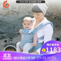 ErgobabyOmni婴儿背带 全阶段型 四式 *3件