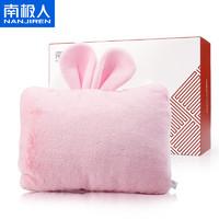 南极人 热水袋 暖手宝 暖水袋注水 充电安全 防爆 长毛毛绒 双插手 粉色