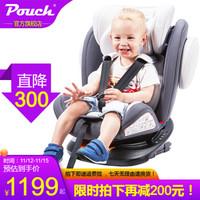 Pouch儿童安全座椅360度旋转宝宝汽座I婴儿新生儿KS21 摩洛斯灰(360度旋转,0-12岁)