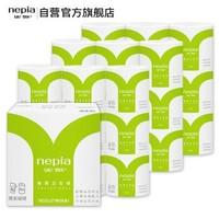 妮飘(nepia) 卷纸经典系列嫩芽卫生纸巾4层180g*27卷筒纸厕纸(整箱销售) *2件