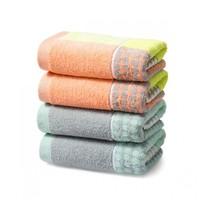 4条装纯棉毛巾全棉洗脸巾柔软吸水面巾毛巾