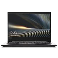 联想 ThinkPad R490(02CD)14英寸轻薄商务办公笔记本电脑 酷睿i7-8565u 8G内存 512G固态