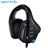 Logitech 罗技 G633 头戴式电竞耳机 带耳麦 RGB背光