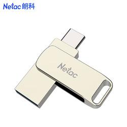 Netac 朗科 Type-C U盘 64GB