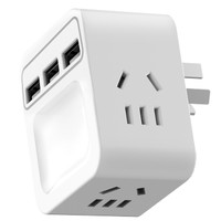 wonplug 万浦 魔方插座 330CU一转三(带USB款)