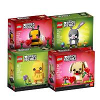 LEGO 乐高 40350 小鸭子儿童玩具