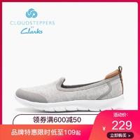 clarks特价清仓 clarks/云步女鞋舒适平底一脚蹬休闲鞋
