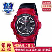 CASIO 卡西欧 男表G-SHOCK 红色手表 多功能潮流防水小方表运动腕表 硬碰硬AWG-M100SRB-4A(电波+太阳能)