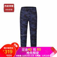 Columbia 哥伦比亚 PM5489男款奥米热能保暖运动裤