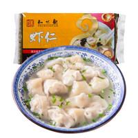 知味观 馄饨 虾仁三鲜 150g( 水饺馄饨 方便速冻早餐早点 杭州特产) *9件