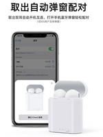 Amoi 夏新 I9 无线蓝牙耳机 皓白 5.0标准版