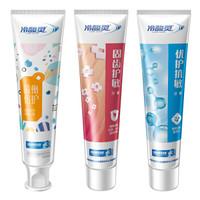 冷酸灵 双重抗敏感牙膏 3支优护套装共360g(菌衡倍护+优护护敏+固齿护敏)呵护牙龈、缓解牙齿敏感