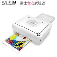 FUJIFILM 富士 PrinCiao Smart 小俏印 照片打印机