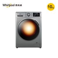 Whirlpool 惠而浦 EWDC406220RS 全自动变频洗烘一体滚筒洗衣机 10kg