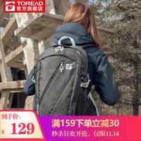 探路者背包30L登山包双肩男女旅行背包徒步野营骑行旅游休闲户外包TEBH90852黑色
