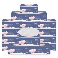 蓝漂 竹本嘉 竹浆抽纸30包 3层加厚240张 母婴可用