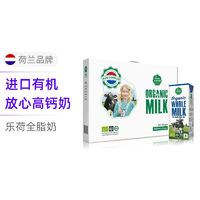 Vecozuivel 乐荷 荷兰有机全脂纯牛奶 200ml*12盒