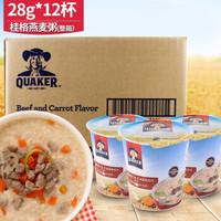 QUAKER 桂格 燕麦粥速食早餐  28g*12杯