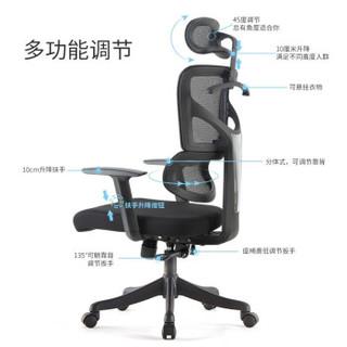 欧奥森 家用老板椅可躺人体工学椅  S138-01-全黑