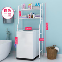 FK 访客 洗衣机置物架 白色二层 152*68*26cm