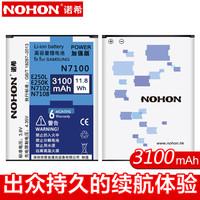 诺希 三星NOTE2电池 EB595675LU 三星电池/手机电池 适用于三星N7100/Note2/N719/N7102/N7108