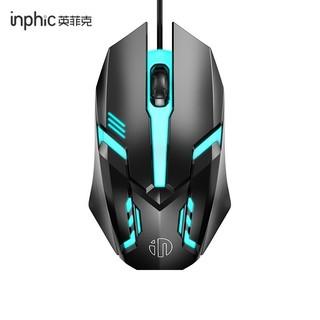英菲克 PB6 发光游戏鼠标 1600dpi
