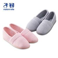 子初 月子鞋春夏包跟产后防滑软底孕产妇室内平底保暖透气鞋防