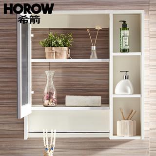 HOROW 希箭 实木浴室柜