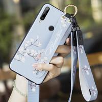 EIBOA 易博 华为畅享10plus手机壳