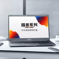Hasee 神舟 精盾 游戏本笔记本电脑