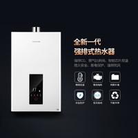 Joyoung 九阳 JSQ23-12A05 燃气热水器家用
