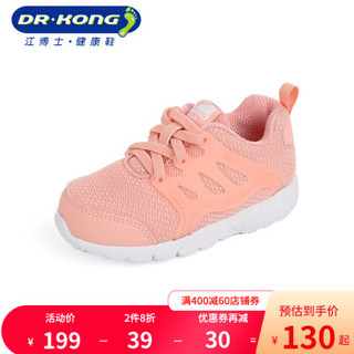 Dr.Kong 江博士 B14173W055 秋季儿童机能鞋