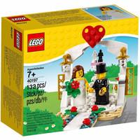 有券的上 : LEGO 乐高 节日款 40197 2018版婚礼礼物套装