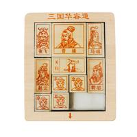 吉妮兔 木质三国华容道 12.5*14.5*0.9cm