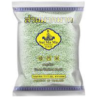 泰国进口 水妈妈 绿西米 小西米 小粒椰汁西米露水晶粽子水果捞奶茶甜品原料500g