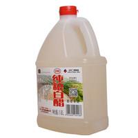 龙和宽 纯粮白醋 1.8L *2件