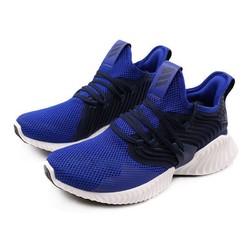 adidas 阿迪达斯 男士跑步鞋 D97282