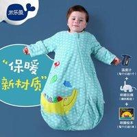 米乐鱼 婴儿睡袋秋冬宝宝纯棉抱被儿童一体睡袋